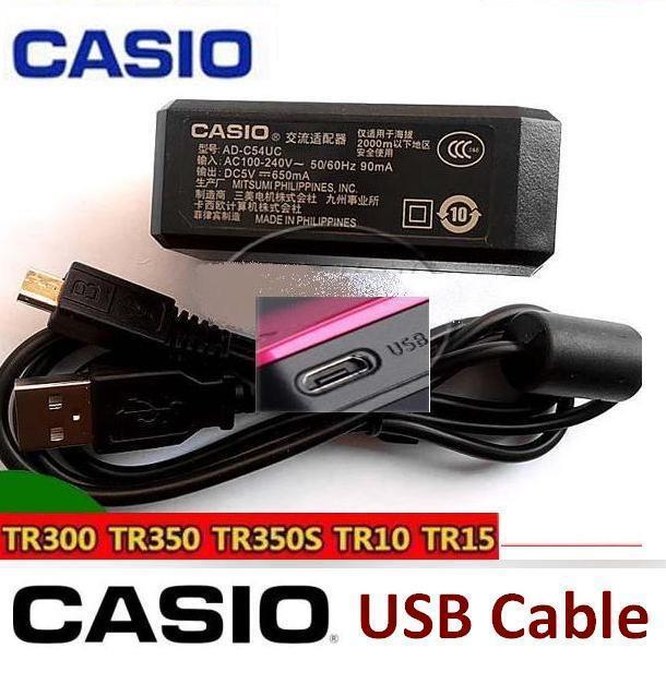 Casio EX-TR300 Camera Download Driver