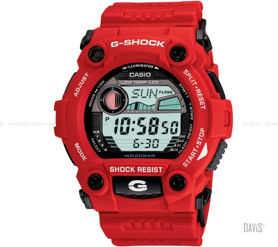CASIO G-7900A-4 G-SHOCK GUNDAM tidegraph largest resin strap red