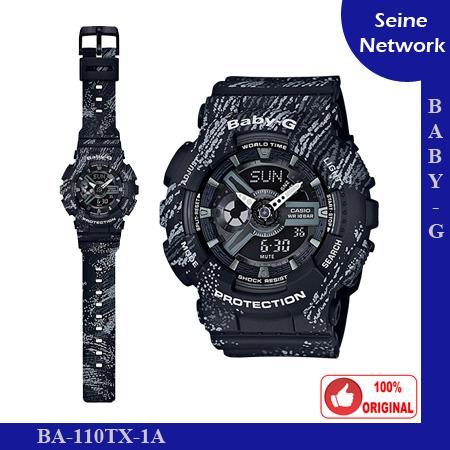 286c2cd6674c CASIO G-SHOCK+BABY-G GA-110TX-1A+BA- (end 7 27 2018 4 15 PM)