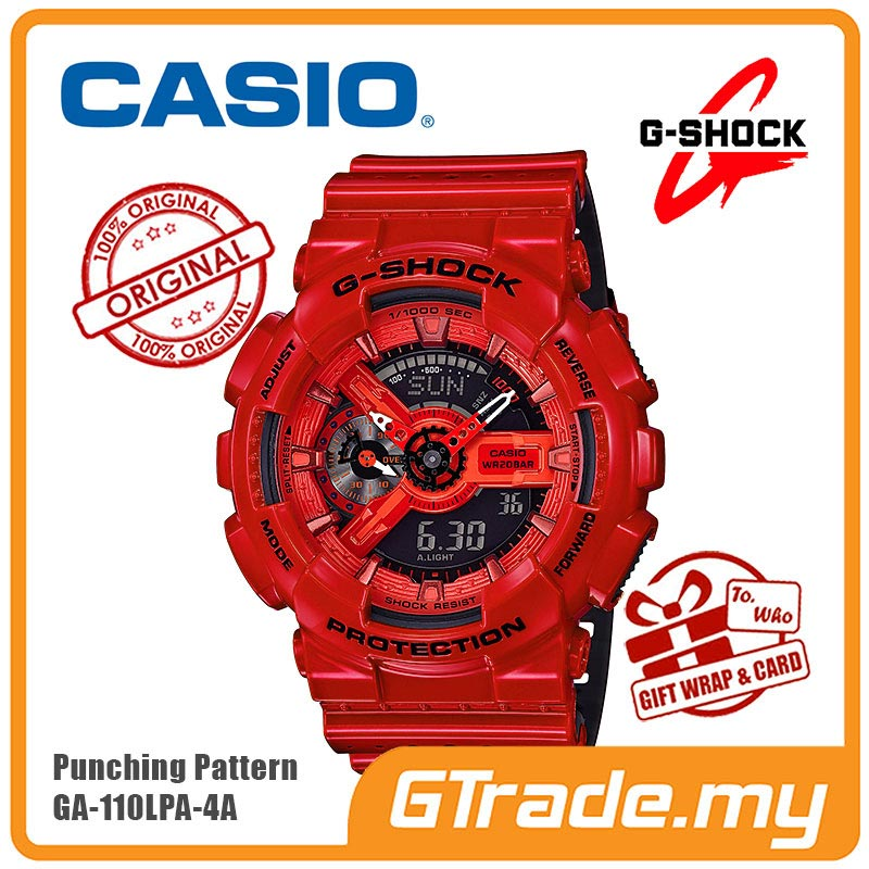 70f6286a5b6f CASIO G-SHOCK GA-110LPA-4A Watch
