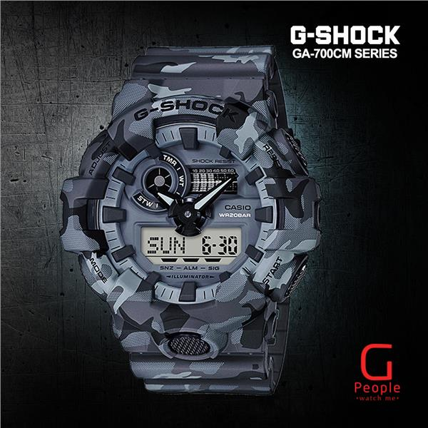 CASIO G-SHOCK GA-700CM-8A WATCH ☑ORIGINAL☑