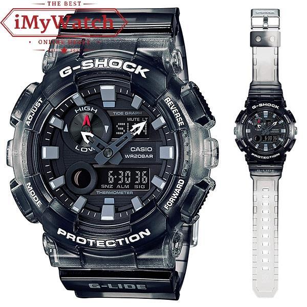 8fb52c4f347 Casio G-Shock GAX-100MSB-1A G-LIDE M (end 9/20/2019 2:15 PM)