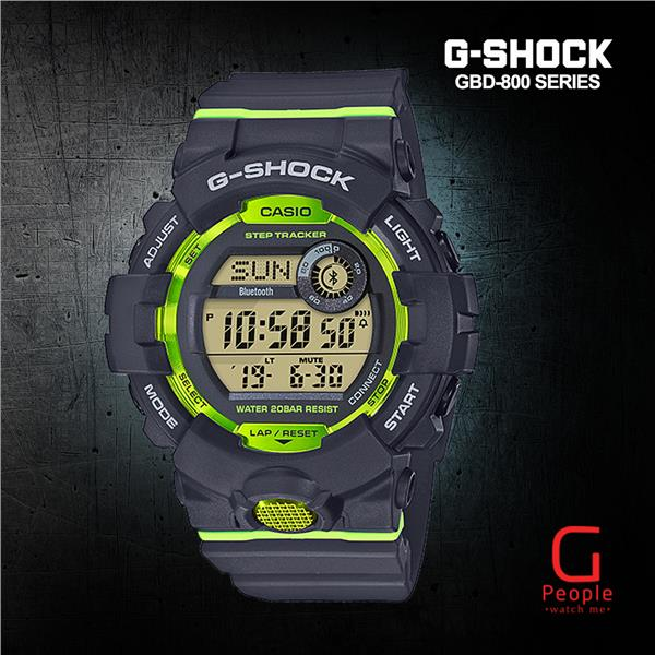 CASIO G-SHOCK GBD-800-8DR / GBD-800 BLUETOOTH WATCH 100% ORIGINAL