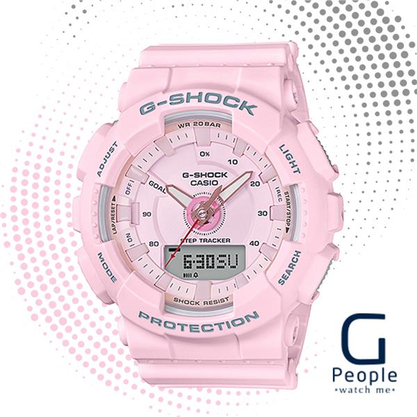 CASIO G-SHOCK GMA-S130-4A STEP TRACKER WATCH ☑ORIGINAL☑