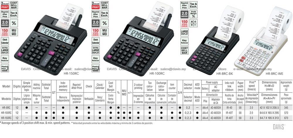 New HR-8RC Casio HR-100RC Mini Desktop Printing Calculator orkon.nl