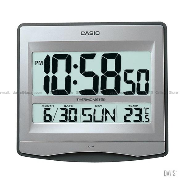 Casio Id 14s 8 Digital Auto Calenda End 2 29 2020 11 19 Am
