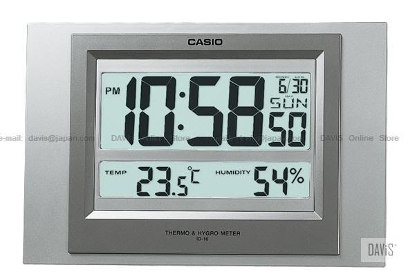 CASIO ID-16S-8 digital auto calendar (end 3/24/2019 2:59 PM)
