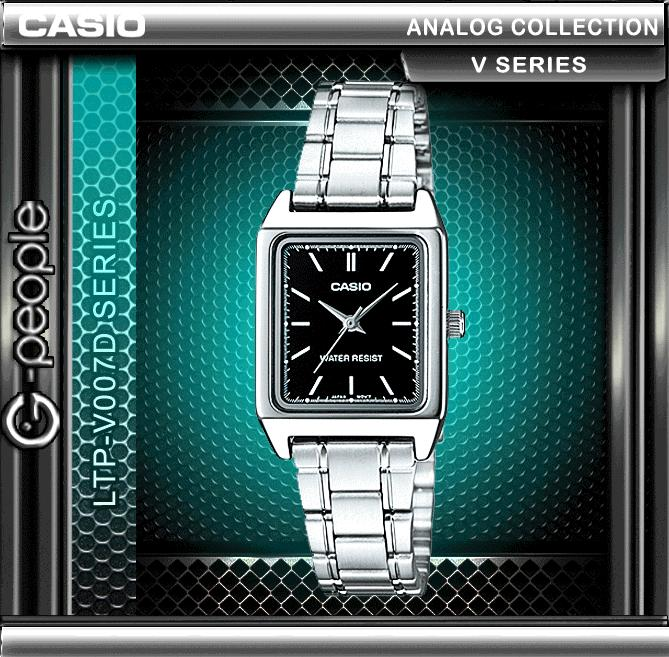 CASIO LTP-V007D-1E ANALOG LADIES WATCH ☑ORIGINAL☑