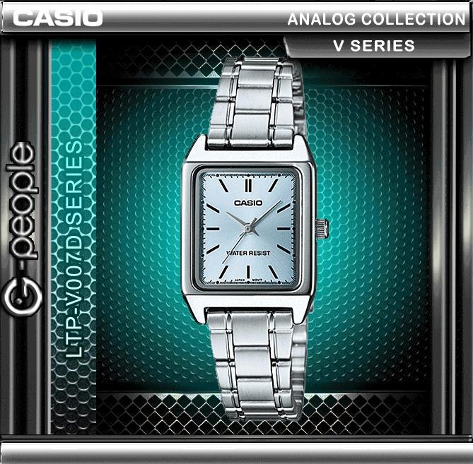 CASIO LTP-V007D-2E ANALOG LADIES WATCH ☑ORIGINAL☑