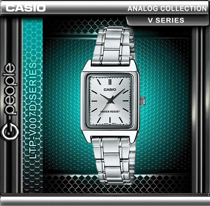 CASIO LTP-V007D-7E ANALOG LADIES WATCH ☑ORIGINAL☑