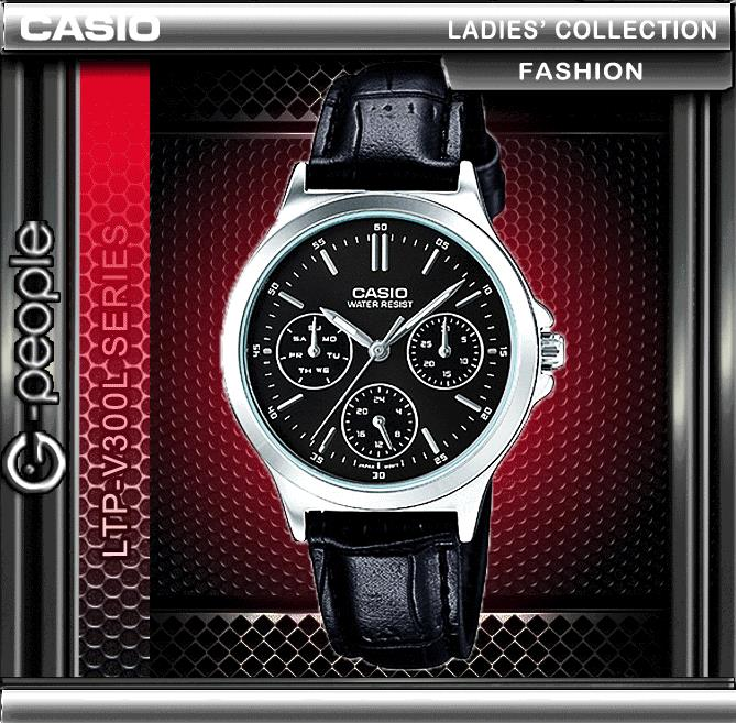 CASIO LTP-V300L-1A LADIES MULTI-HAND WATCH ☑ORIGINAL☑