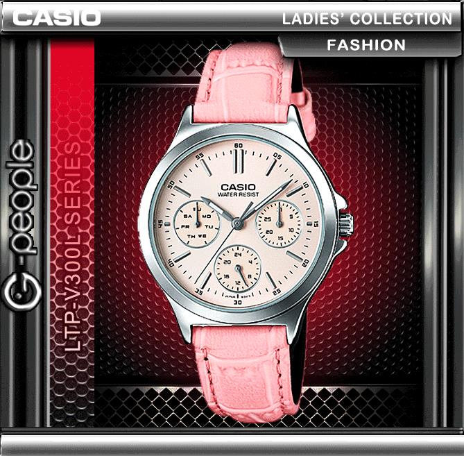CASIO LTP-V300L-4A LADIES MULTI-HAND WATCH ☑ORIGINAL☑