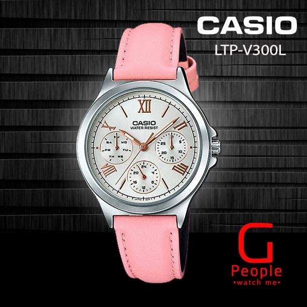 CASIO LTP-V300L-4A2 LADIES WATCH 100% ORIGINAL