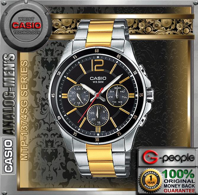 CASIO MTP-1374SG-1AV / MTP-1374D WATCH ☑ORIGINAL☑