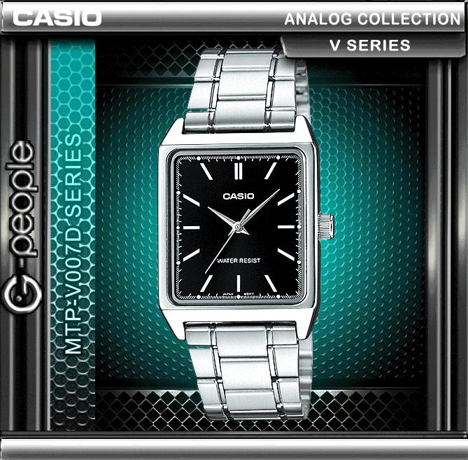 CASIO MTP-V007D-1E ANALOG MENS WATCH ☑ORIGINAL☑