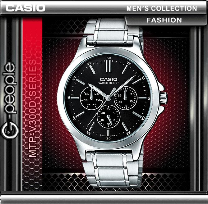 CASIO MTP-V300D-1A GENTS MULTI-HAND WATCH ☑ORIGINAL☑