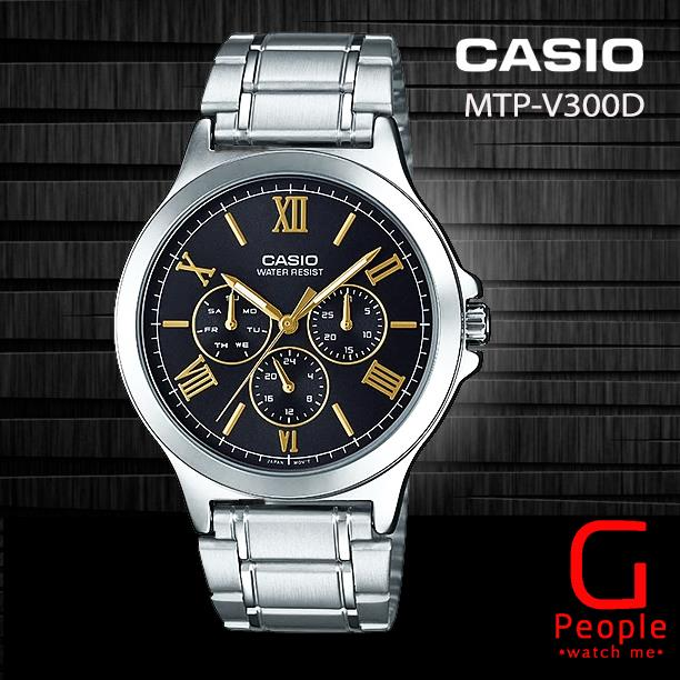 CASIO MTP-V300D-1A2 GENTS MULTI-HAND WATCH 100% ORIGINAL