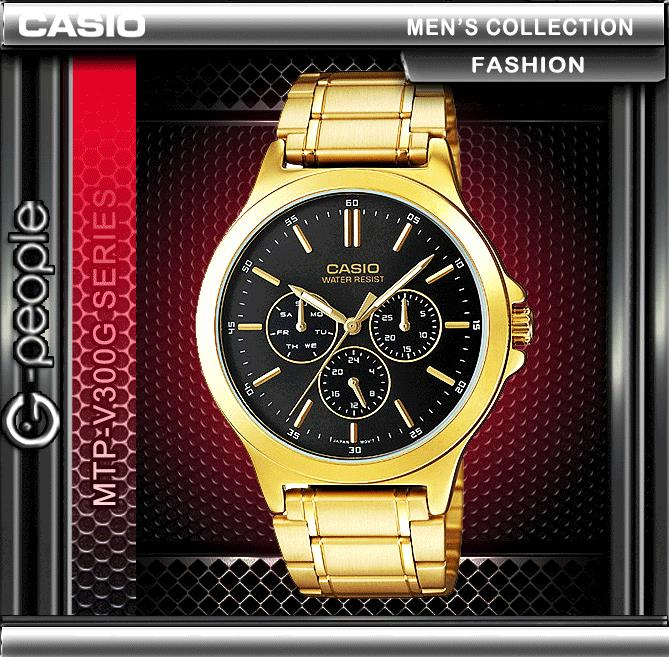 CASIO MTP-V300G-1A MEN'S MULTI-HAND WATCH ☑ORIGINAL☑