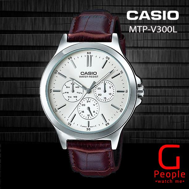 CASIO MTP-V300L-7A GENTS MULTI-HAND WATCH ☑ORIGINAL☑