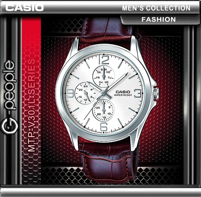 CASIO MTP-V301L-7A GENTS MULTI-HAND WATCH ☑ORIGINAL