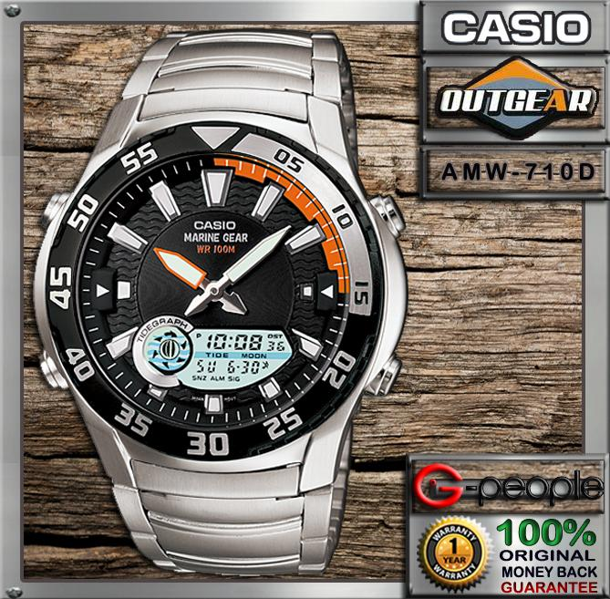 CASIO OUTGEAR MARINE GEAR AMW-710D-1A WATCH☑ORIGINAL☑