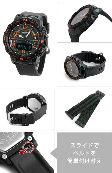 Casio PROTREK Quad Sensor PRT-B50FE-3 PRT-B50FE-3DR Men Watch