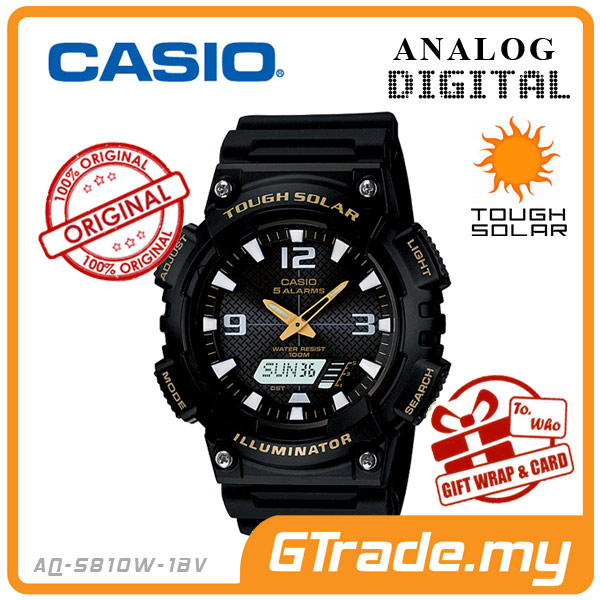 CASIO STANDARD AQ-S810W-1BV Analog Digital Watch | Solar World.T