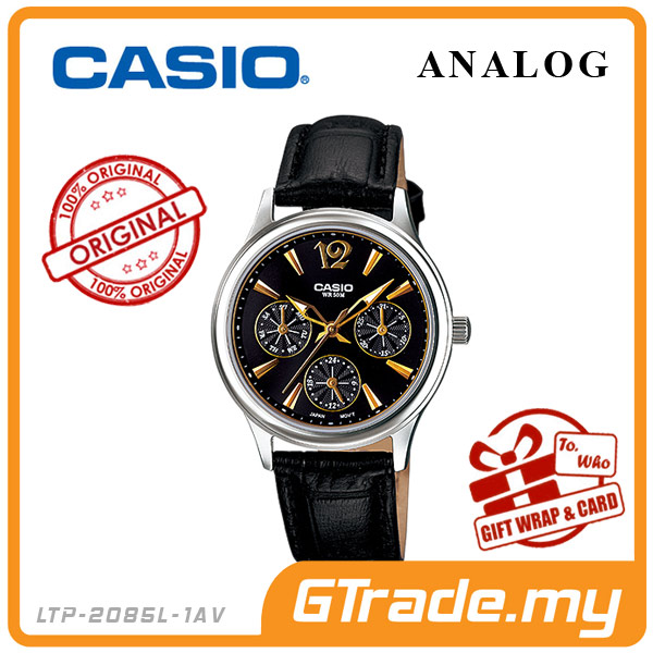 CASIO STANDARD LTP-2085L-1AV Analog Ladies Watch | Date Display 24Hrs