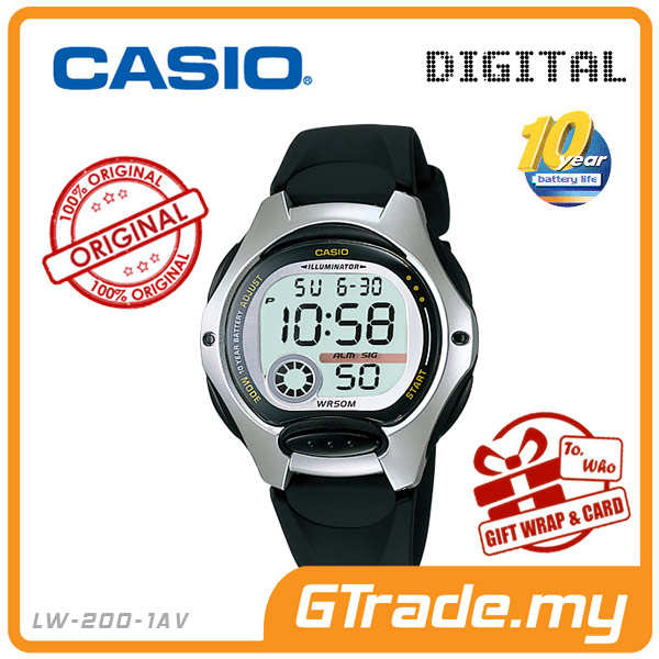 CASIO STANDARD LW-200-1AV Digital Watch | 10 Yrs Battery Life Petide