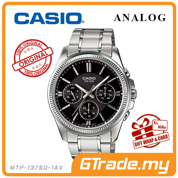 CASIO STANDARD MTP-1375D-1AV Analog Mens Watch | Multi-Hand 50M WR
