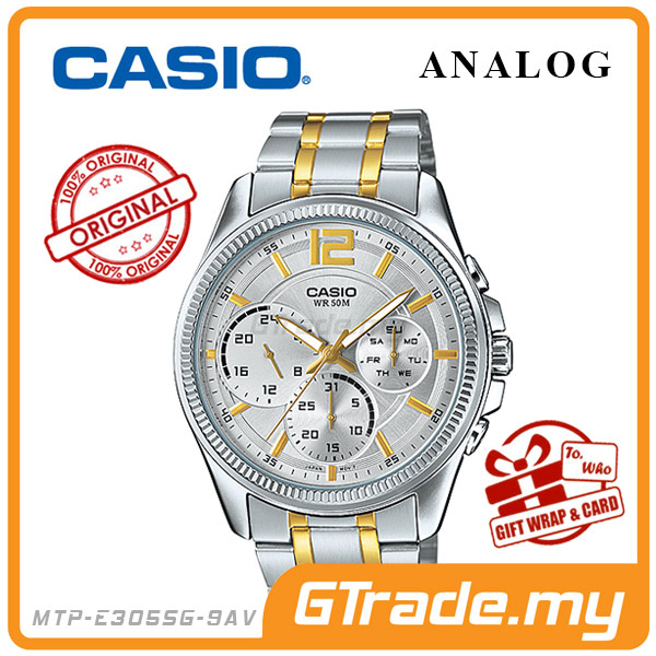 CASIO STANDARD MTP-E305SG-9AV Analog Men's Watch | Multi Hand 3 Dials