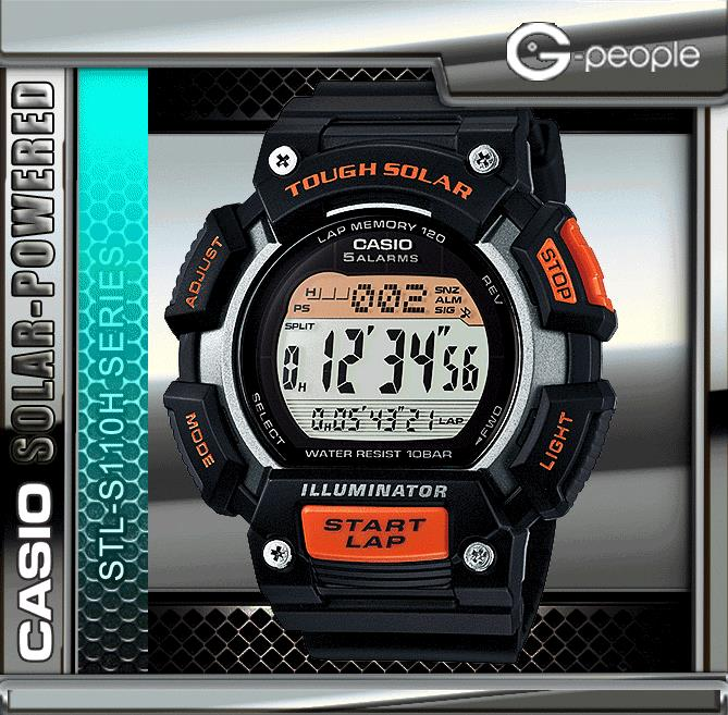 CASIO STL-S110H-1A SOLAR POWERED WATCH ☑ORIGINAL☑
