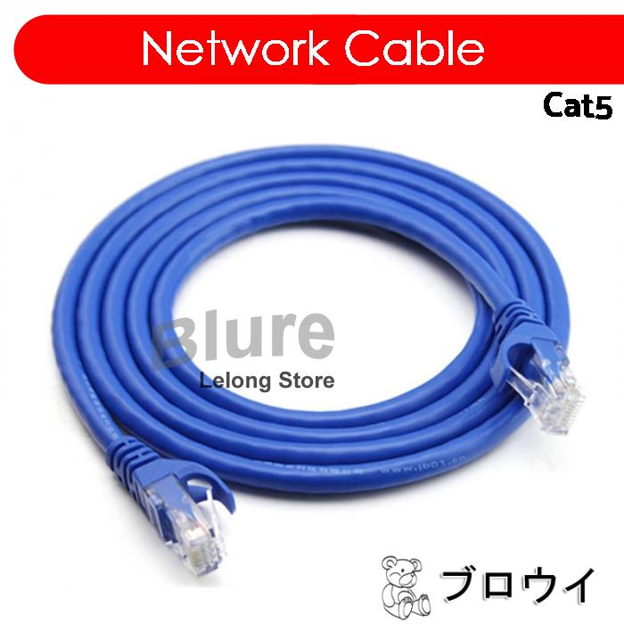CAT5 CAT5e Ethernet Cable Network Cable RJ45 Male to Male