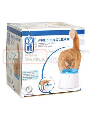 Catit Design Fresh Clear Cat Drink End 4102019 415 Pm