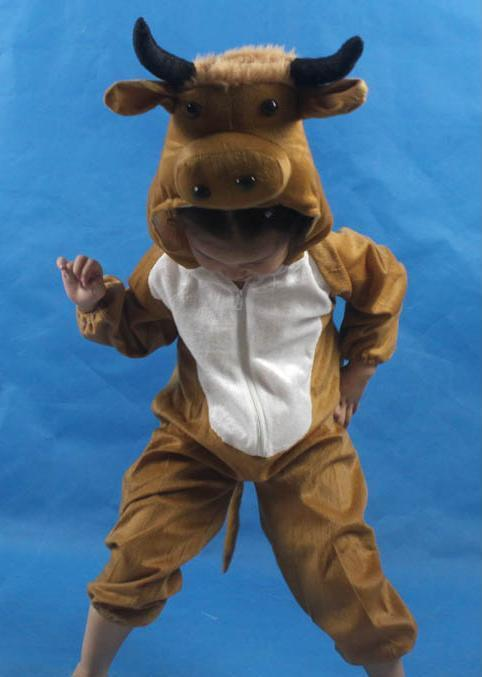 Cattle Cosplay Kids Animal Outfit Costume Size L