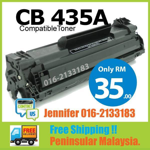 Vicasia Hp Laserjet Toner Cartridge Cb435a Hitam - Daftar Harga .