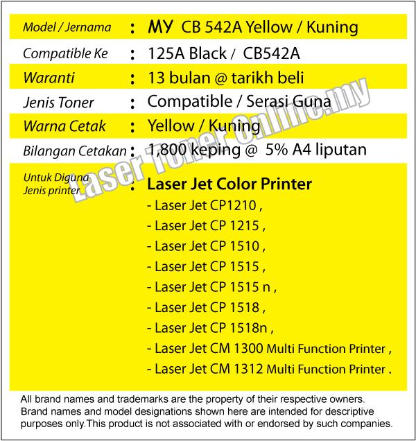 CB542A/CB 542A/125A  Y Yellow Compatible-HP CP1210 CM1300 CM1312 Laser