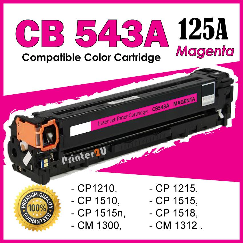 CB543A/125A Color M Compatible-HP Laser Jet CP1215 CP1515n CP1518n 125