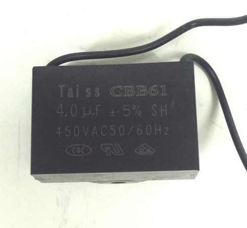 CBB61 4uF AC 450V Capacitor Motor St (end 9/20/2020 2:14 PM)