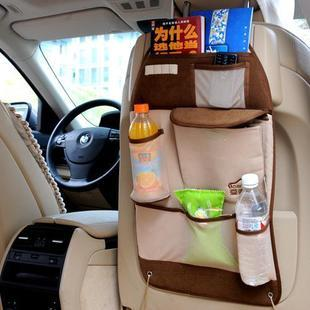 CC014 Car Back Seat Storage Bag Organizer Vehicle