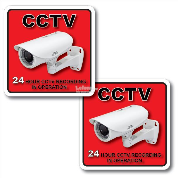 CCTV 24 HOUR CCTV RECORDING ACRYLIC SIGN 2's 110x110mm