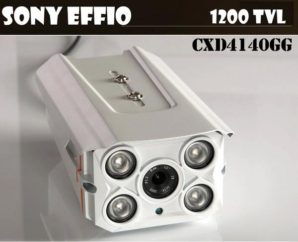 CCTV  CAMERA ~HD-LED IR WATERPROOF  ~ Can see car plate no