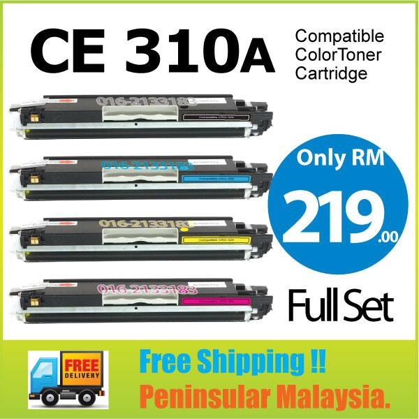 CE310A Full Sets Compatible-HP LaserJet Pro CP 1025 1025nw Black+Color
