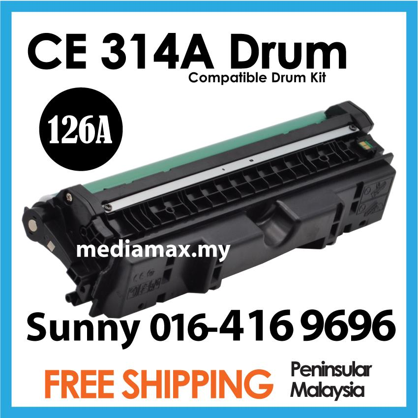 CE314A Compatible HP LaserJet Pro CP1025 CP1025nw CP 1025 1025nw Drum