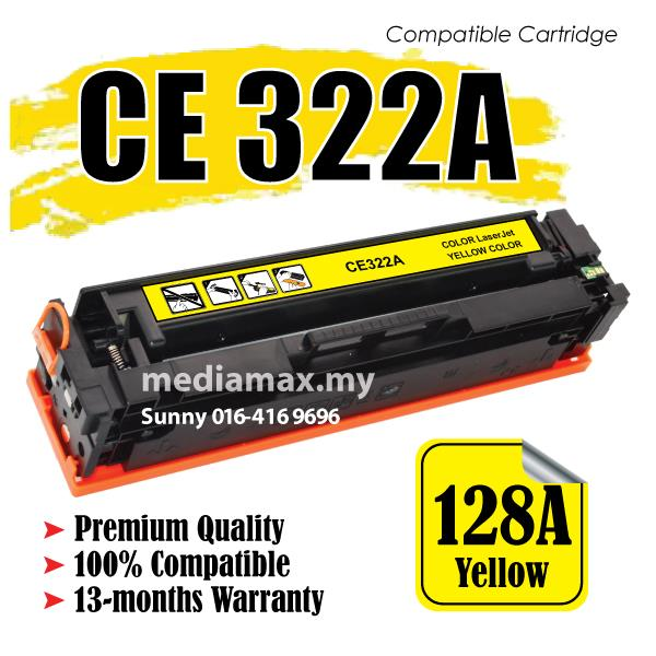 CE320A CE321A CE322A CE323A Compatible HP Pro Color Yellow Laser Toner