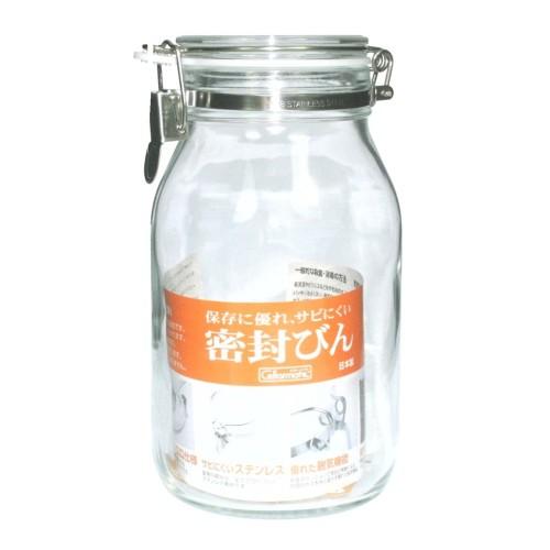 CELLARMATE Air Tight Glass Jar with Lock - 1 0L