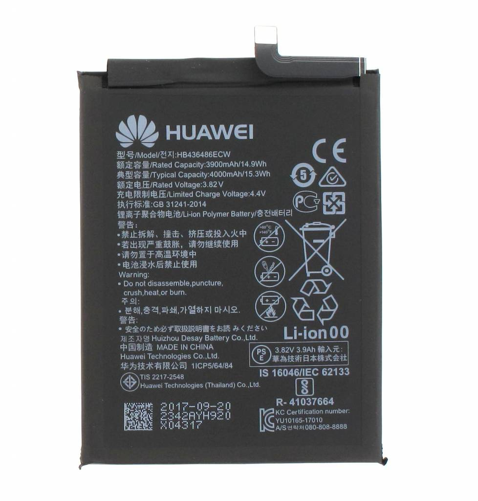 CellCare Huawei MATE 10 P20 MATE 10 PRO BATTERY (O) HB436486ECW (4000mAh)
