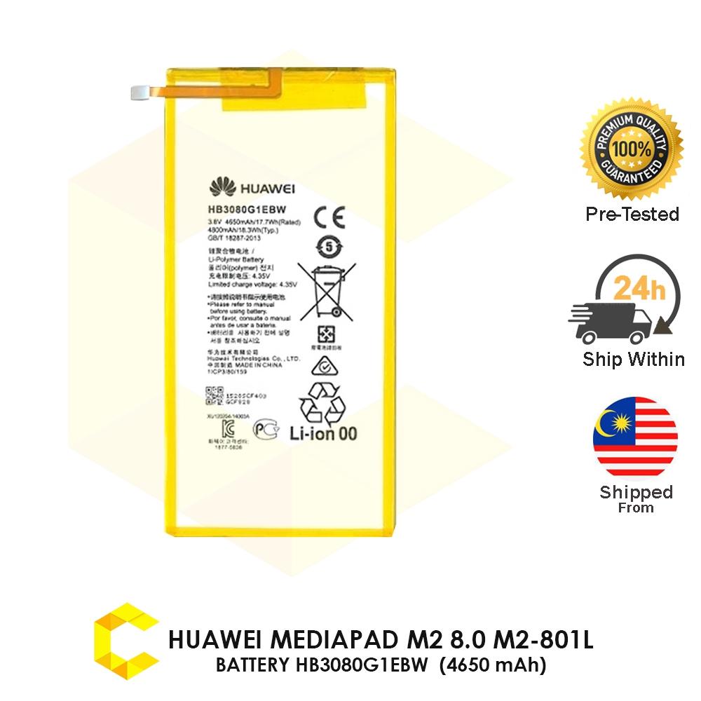 CellCare HUAWEI MEDIAPAD M2 8 0 M2-801L BATTERY HB3080G1EBW (4650 mAh)