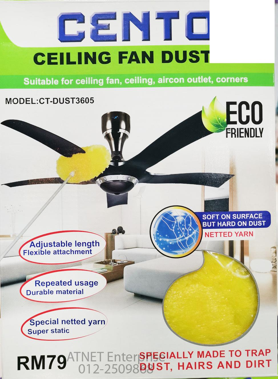Cento Ceiling Fan Duster CT-DUST3605