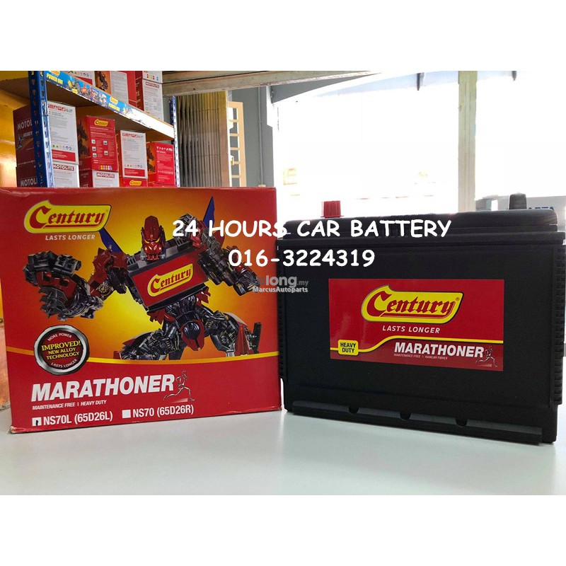CENTURY MARATHONER NS70L (65D26L) AUTOMOTIVE CAR BATTERY